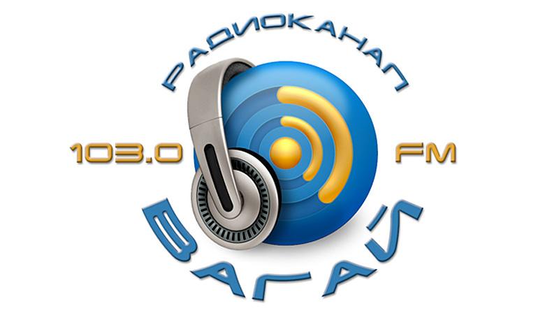 радио «Вагай»