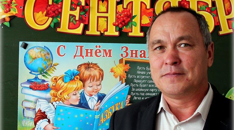 Вайнеру Абдрашитовичу