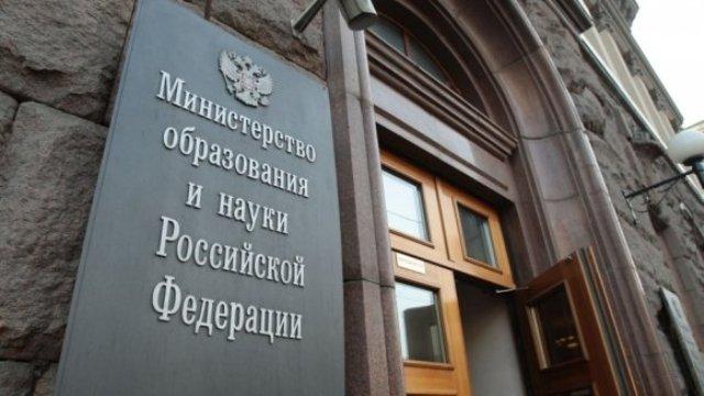 Общероссийское родительское собрание 30 августа 2019 заменит традиционные сборы родителей