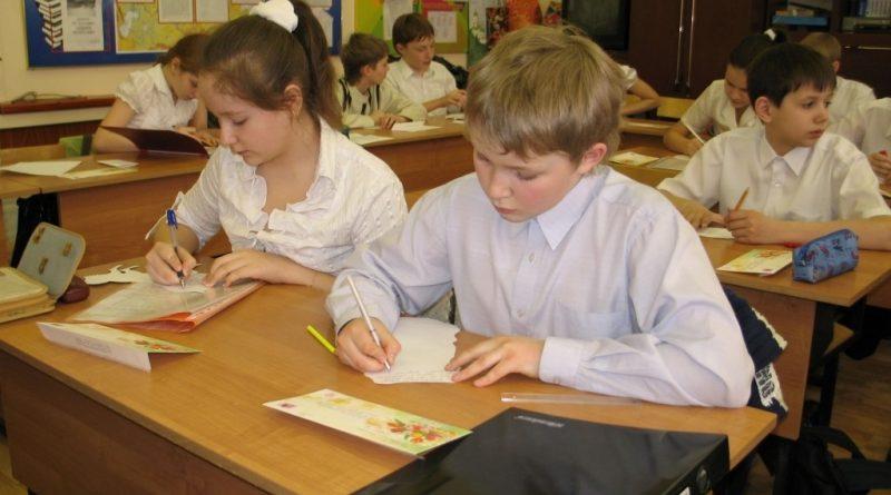 Школьников приглашают поучаствовать в ХVII Всероссийском конкурсе «Лучший урок письма – 2019».