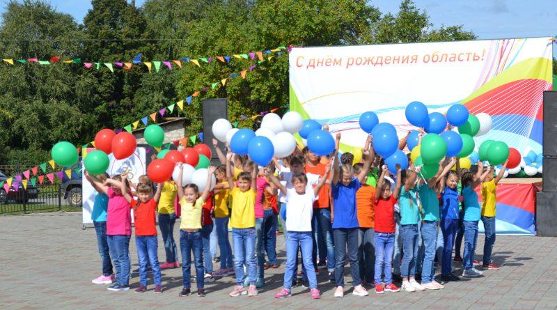 75 лет Тюменской области.