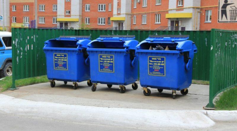 Тюменская область переходит к цивилизованному сбору отходов