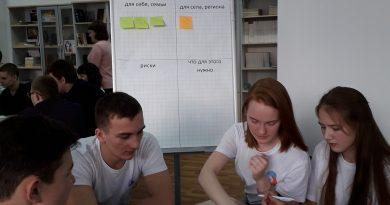 Ученики Зареченской школы приняли участие в квест игре «Агрофирма»
