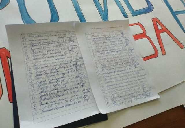 Инвалиды Тюменской области написали петицию против Андрея Романова