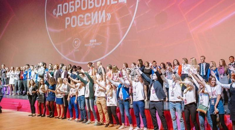 3 марта стартовал Всероссийский конкурс «Доброволец России — 2020»