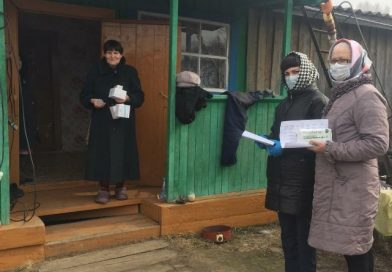 Сотрудники МАУ «КЦСОН Вагайского района» и волонтеры оказывают помощь населению.