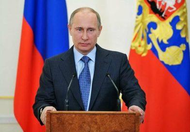 Президент России выступил с обращением к нации.