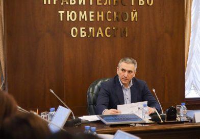 Губернатор Тюменской области подписал изменения в постановление «О введении режима повышенной готовности».
