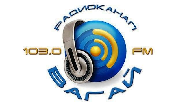 Радио «Вагай» 05.08.2020