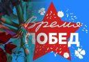 1 июля в Вагае состоялся фестиваль «Время побед»