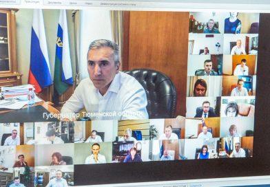 Александр Моор провёл заседание оперативного штаба Тюменской области