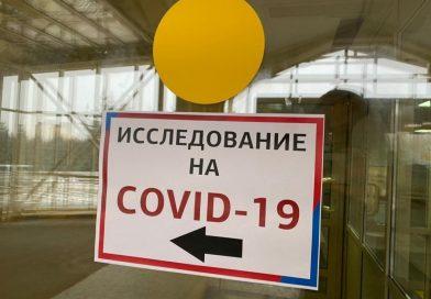 Возвращающихся из-за границы россиян с 15 апреля обязали сдавать тест на COVID-19