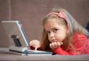 Правила интернет-безопасности для детей