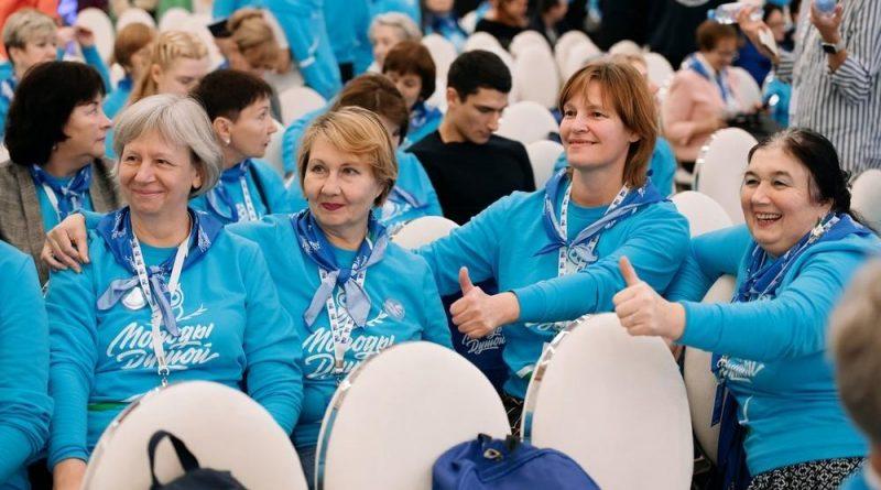 Тюмень примет серебряных волонтеров со всей страны